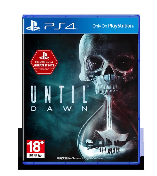 PS4_Until Dawn_Packshot_Front_Asia_CH