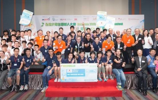 全港大專生機械人大賽2016 啟發學生創意回應能源危機