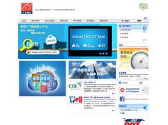 九倉擬售電訊業務 中國資金或接手