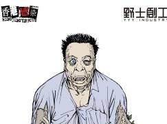 立法會打喪屍 香港原創VR遊戲《香港感染》