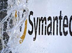 Symantec收購Blue Coat 谷企業保安