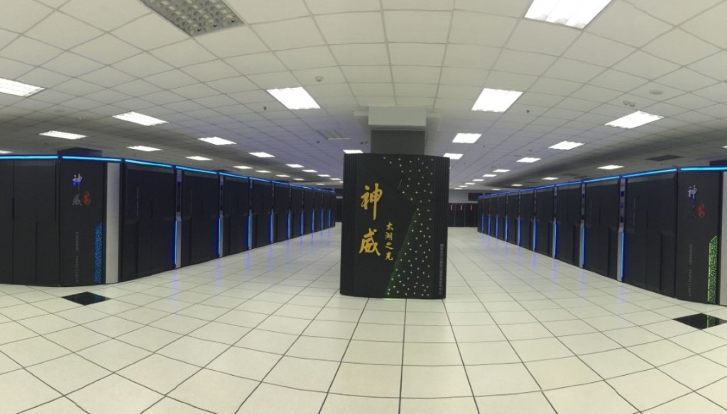 美禁令或促成中國製造全球最快超級電腦