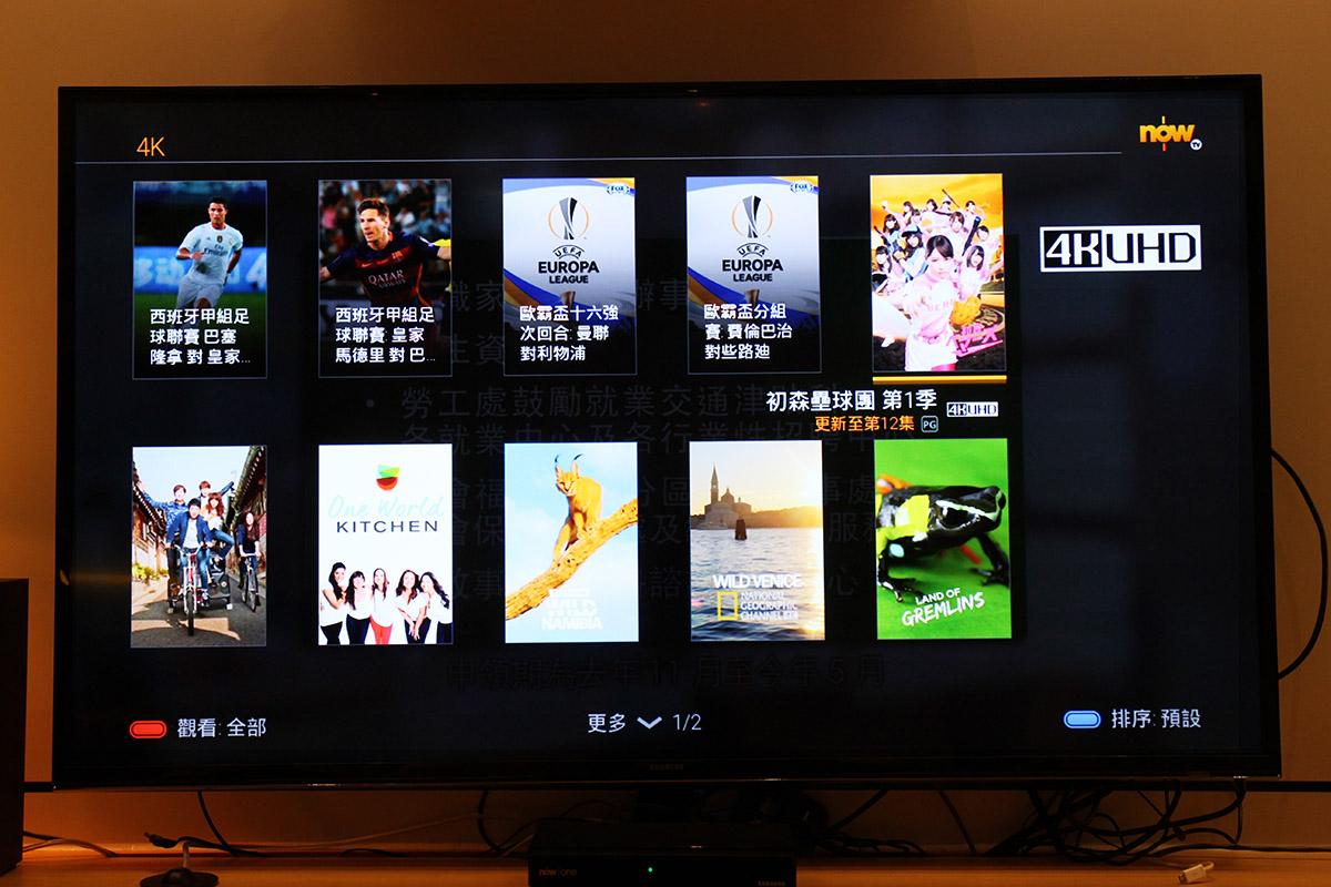入面提供的4K節目種類包括體育、紀錄片、戲劇和綜合娛樂。