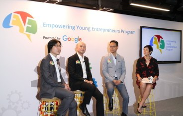 Google EYE 2016 啟動,本地企業助 Startup 發展