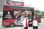近日加盟LeSports HK的資深記者姚雋彥、牛丸以及馮堅成主持英超倒數專車開幕