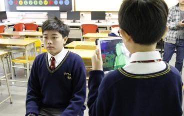 立體與設計展現中學創意
