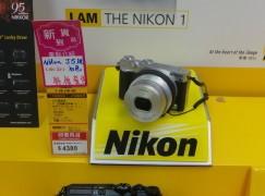 【場報】一年過後 Nikon J5 機價跌破三千