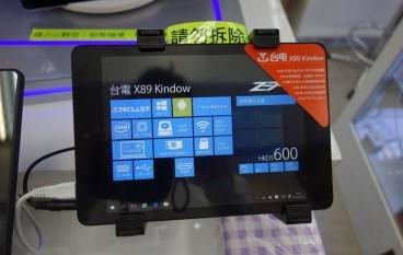 【場報】六嚿水 Tablet 雙系統無得彈