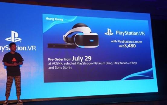 PlayStation VR 香港 10 月 13 日開賣 眼鏡連鏡頭 $3,480