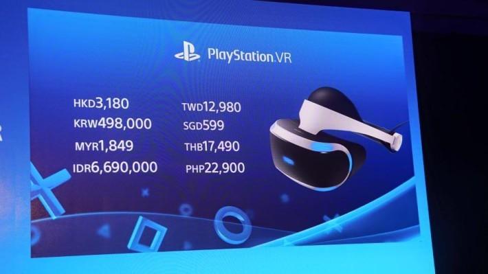 PlayStation VR 香港售價發售日公布