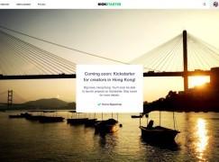 【創業佳音】眾籌平台 Kickstarter 將落戶香港及新加坡!