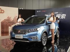 阿里巴巴與上汽研發智能車賣 15 萬起