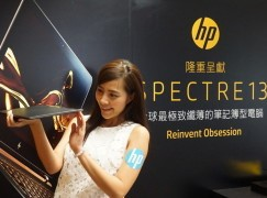 HP Spectre 13 全球最薄筆電 金邊貴氣設計盛惠萬二