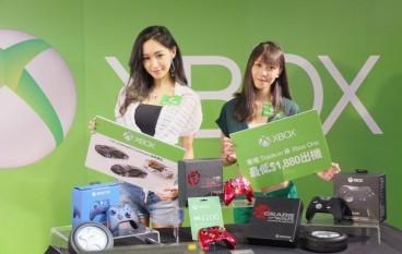 Xbox 動漫節優惠 Trade-in 出機有著數