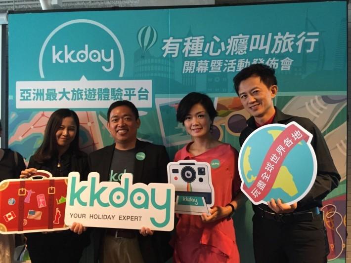 KKDay 創辦人陳明明(左二)到港出席活動。