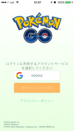 Pokemon Go 日文版