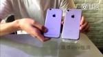 傳聞的 iPhone 7 vs iPhone 6S