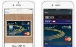 Apple Pay add credit card