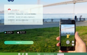Pokemon Go 正式在日本推出