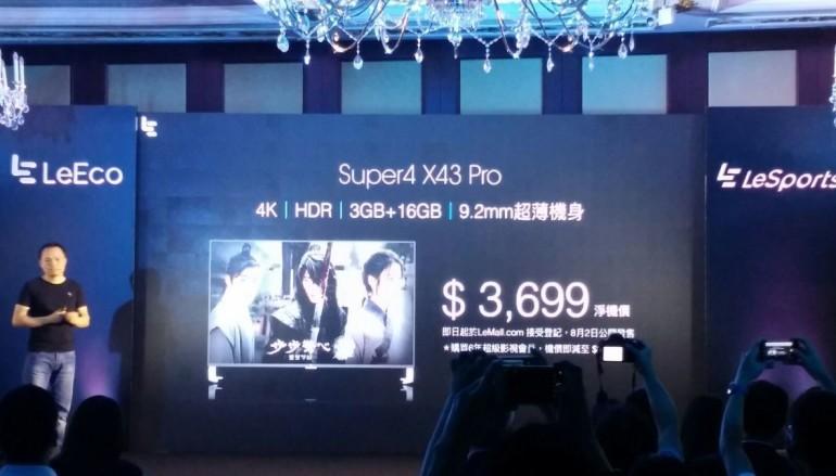 【簽 6 年約換 0 機價】樂視新 43 吋 4K 電視平民價 $3,699