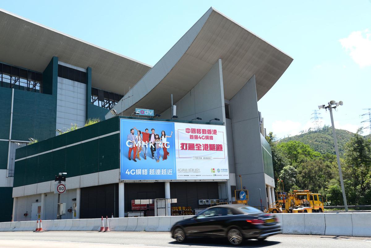 中國移動香港早前於全港隧道內率先完成網絡提升工程,成為全港身一間於港、九及新界總共16條主要行車隧道提供4G網絡覆蓋的流動網絡商。