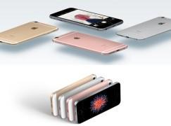 你信唔信!? 9 月 16 日面世新 iPhone 或稱 6SE