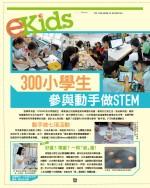 1200_ekids800