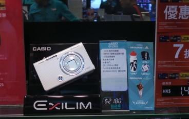 【場報】Casio 經典自拍 DC 67 折優惠