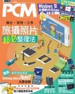 1203 PCM Book A