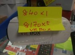 【場報】VR Box $170 五個大平賣