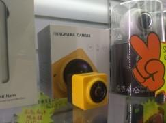 【場報】Panorama Camera 360唔使七嚿水
