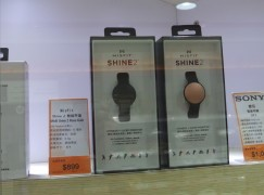 【場報】新出 Shine 2 兩種顏色都有捧場客