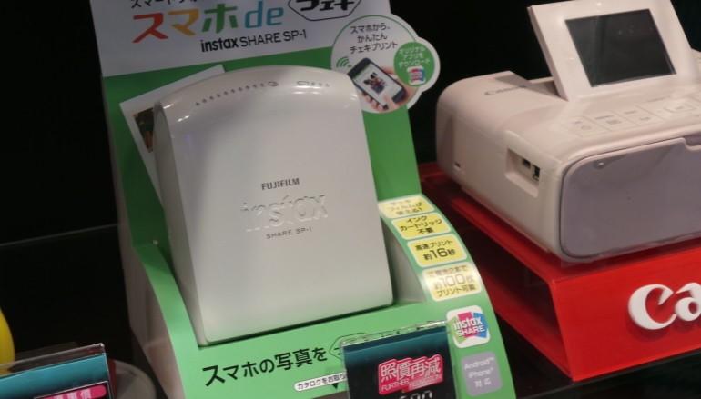【場報】富士便攜印相機 特價發售