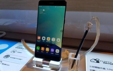 Galaxy Note 7 香港售價確定!早鳥優惠即日展開!