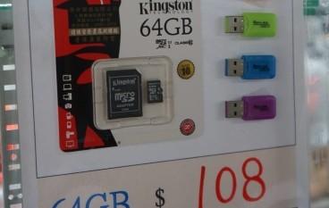 【腦場電腦節】microSD 卡仔手指齊劈價(更新)