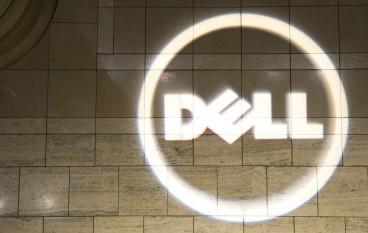 【 Dell 鯨吞 EMC 】收購案 9 月 7 日正式完結