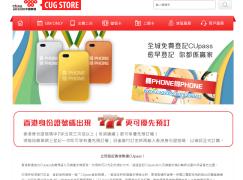 【搶 iPhone 7 做足準備】中國聯通率先開放登記預留手機