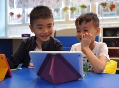 Perdoco 不一樣的兒童IT教育