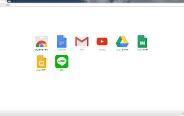 Google 將停止支援 Chrome Apps?