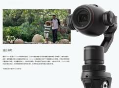 DJI OSMO+ 雲台相機加入 3.5X 光學變焦