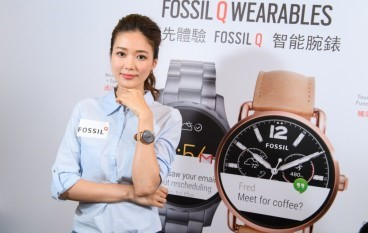 最型之 Android Wear? Fossil Q新款更吸引