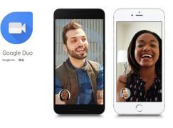 【畀人問起】Google Duo 將對應純語音通信
