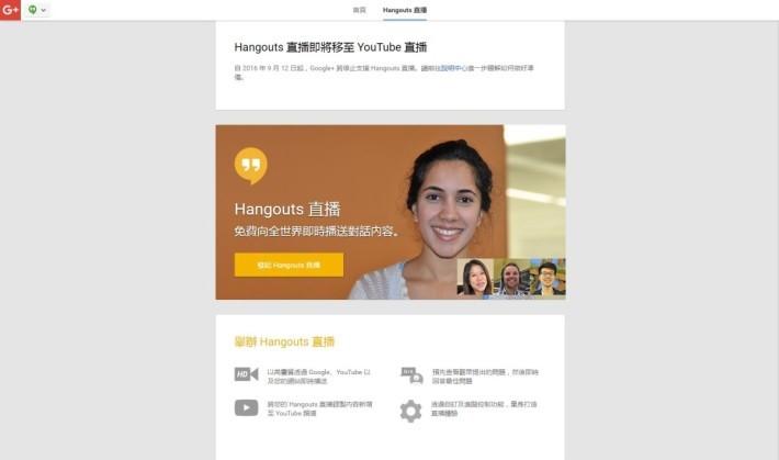 Hangouts_1
