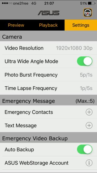 手機程式亦可進行較深入的拍攝設定。