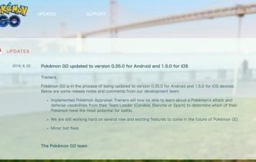 【 Pokemon GO 】官方發布更新通告