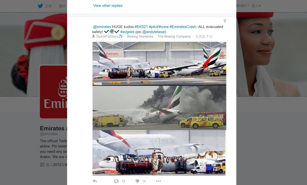 阿聯酋航空旗下一架載有載人的波音 777 客機,在 8 月 3 日從印度緊急降落杜拜國際機場時,疑因起落架故障,被迫以機腹硬著陸。航空公司隨即透過社交平台 提供事情的最新動態,好讓乘客、家屬及受影響人士掌握資訊並盡早安排,減少不便之處。
