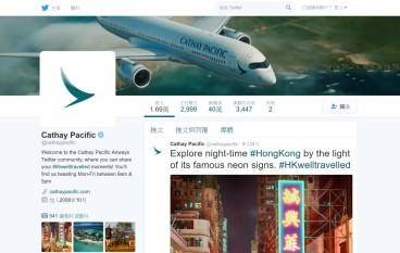 社交媒體助航空公司與客戶增強互動
