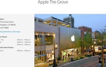 【我哋唔係開士多!】蘋果新店店名或將不叫 「Store」