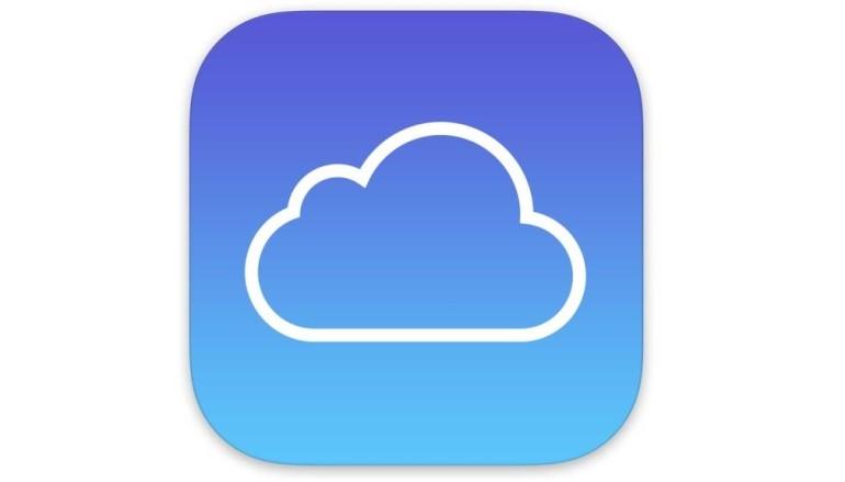 2TB空間!iCloud 容量再加碼