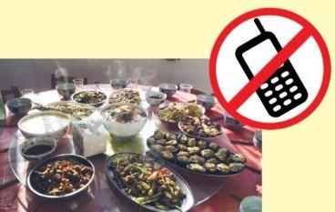 沒有手機的飯餐